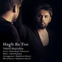 Vahid Hajitabar - 'Hagh Ba Toe'