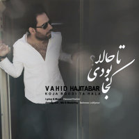 Vahid Hajitabar - 'Koja Boodi Ta Hala'
