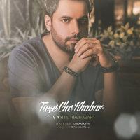Vahid Hajitabar - 'Taze Che Khabar'