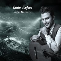 Vahid Norouzi - 'Bado Toofan'
