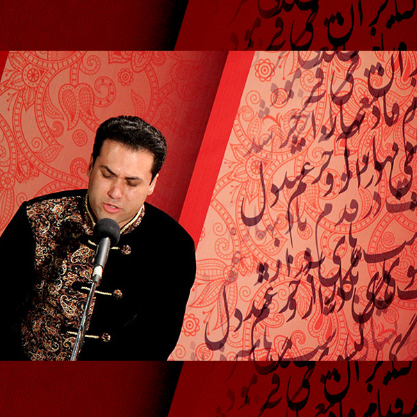Vahid Taj - Bahar Delkash Song
