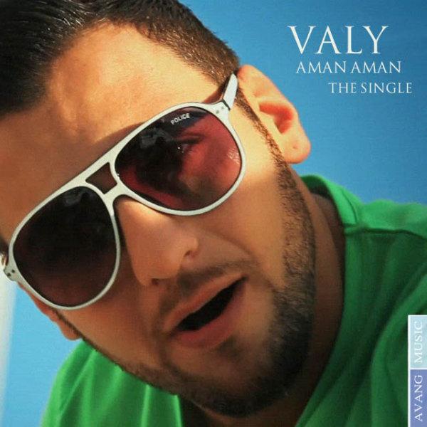 Valy - 'Aman Aman'