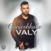 Valy - 'Gonjeshkake'