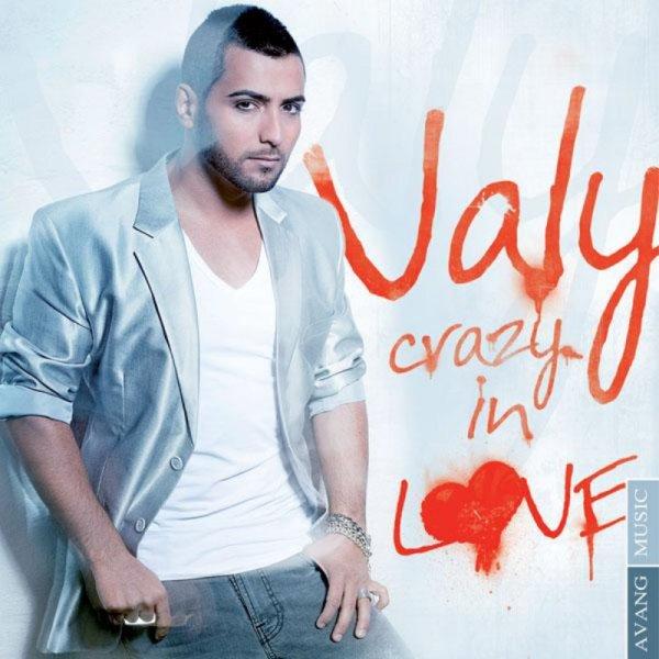 Valy - 'Khanoom Gol'