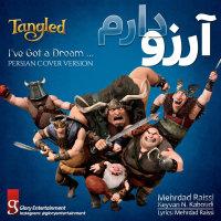 Various Artists - 'Arezoo Daram (Tangled)'