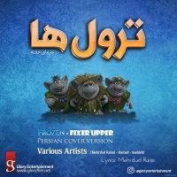 Various Artists - 'Troll Ha (Frozen)'