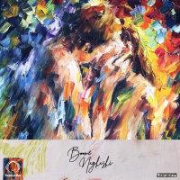 Wantons - 'Boome Naghashi'