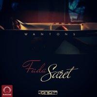 Wantons - 'Fada Saret'