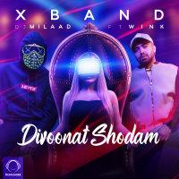 X Band - 'Divoonat Shodam (Ft Wink) Remix'