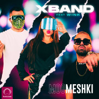 X Band - 'Moo Meshki (Ft Wink)'