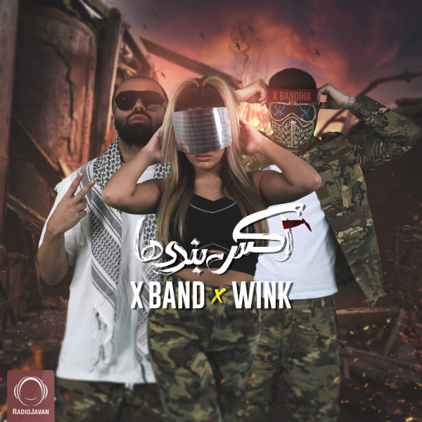 X Band - 'Shahe Tehran (Ft Wink)'