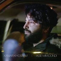 Xaniar - 'Age Mimoondi'