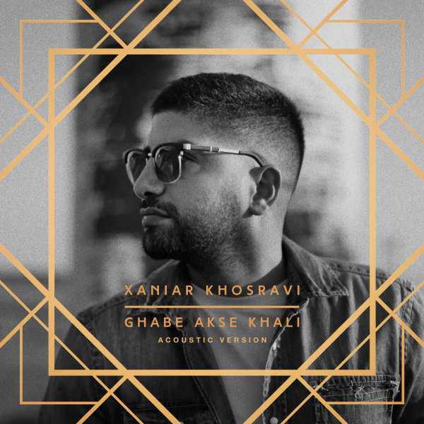 Xaniar - 'Ghabe Akse Khali (Acoustic)'