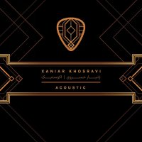 Xaniar - 'Na Nemishe (Acoustic)'