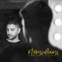 Xaniar - 'Nemidooni'