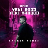 Xaniar - 'Yeki Bood Yeki Nabood (Saaber Remix)'