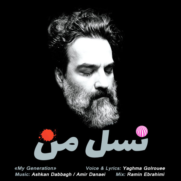Yaghma Golrouee - 'Nasle Man'