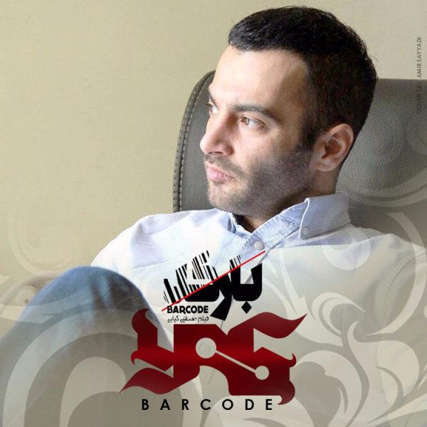 Yas - Barcode