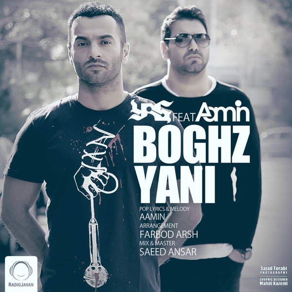 Yas - Boghz Yani (Ft AaMin)