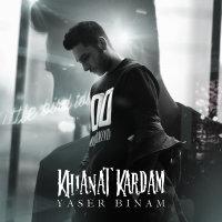 Yaser Binam - 'Khianat Kardam'