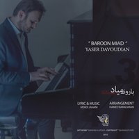Yaser Davoudian - 'Baroon Miad'