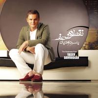 Yaser Davoudian - 'Noghte Zaf'