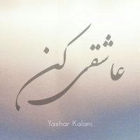 Yashar Kalani - 'Asheghi Kon'