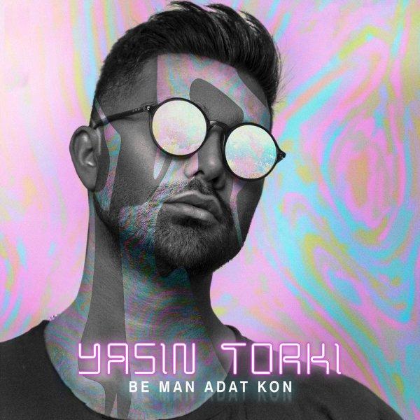 Yasin Torki - Be Man Adat Kon Song | یاسین ترکی به من عادت کن'