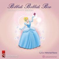 YeRa - 'Bibbidi Bobbidi Boo'