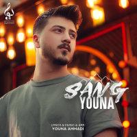 Youna Ahmadi - 'Sang'