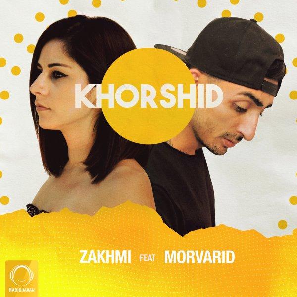 Zakhmi - Khorshid (Ft Morvarid)