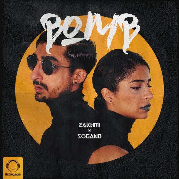 Zakhmi & Sogand - Bomb