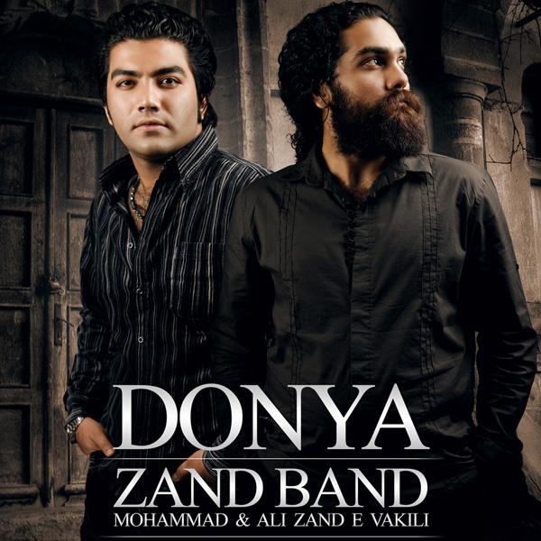 Zand Band - 'Donya'