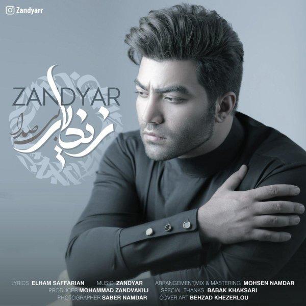 Zandyar - 'Bi Seda'