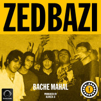 Zedbazi - 'Bache Mahal'