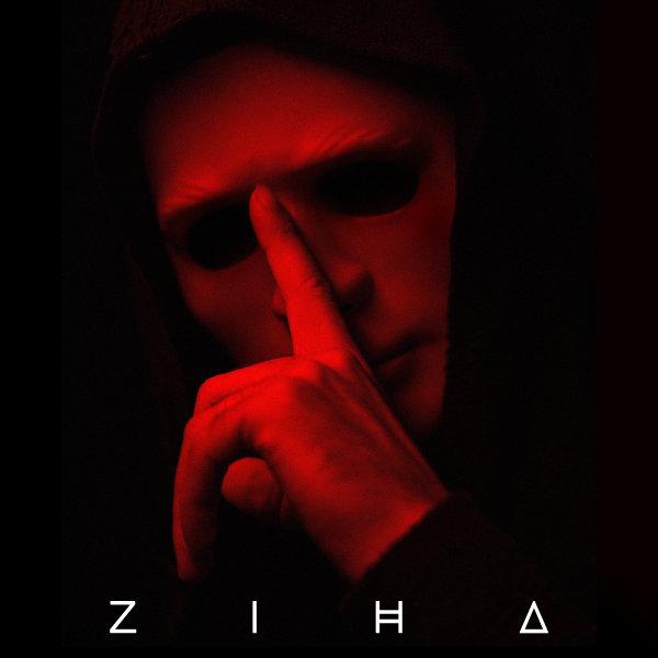 Ziha - Dastam Khord Song | زیها دستم خورد'