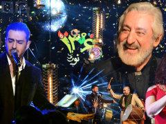 BBC Persian - 'Norooz Show 1396'