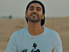 Erfan - 'Haleh Man Khoobeh'