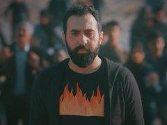 Mehdi Yarrahi - 21 Rooz Bad