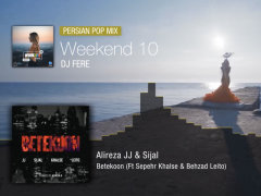 DJ Fere - Weekend (Episode 10)