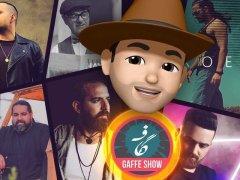 Gaffe Show - Season 3 Episode 1