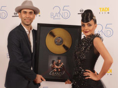 25 Band - 'Bavar (Album Release Celebration)'