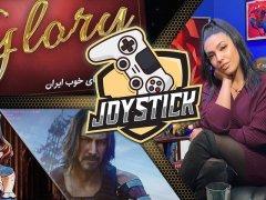 Joystick - 'Season 3 Episode 22'