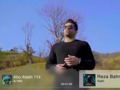 DJ Taba - 'Abo Atash (Episode 114)'
