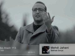 DJ Taba - 'Abo Atash (Episode 113)'