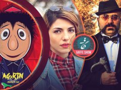 Gaffe Show - Season 2 Episode 21
