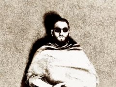 Farvaag - 'Hamshahrihaye Khoobe Man'