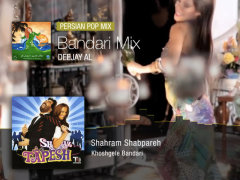 Deejay Al - 'Bandari Mix 1397'