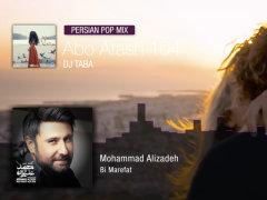 DJ Taba - 'Abo Atash (Episode 104)'