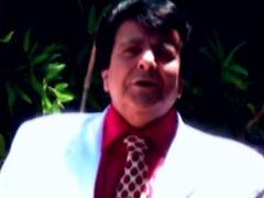 Abbas Ghaderi - 'Bi To Mimiram'